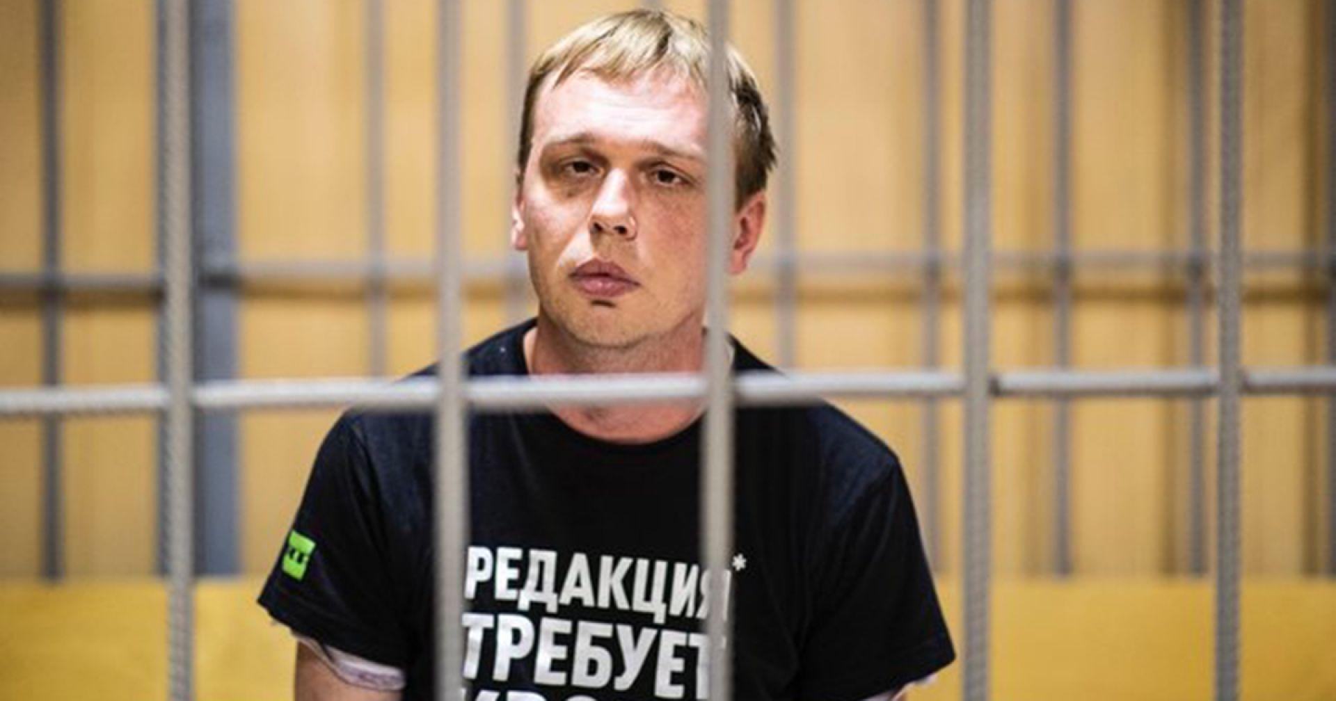 Журналист Иван Голунов задержан