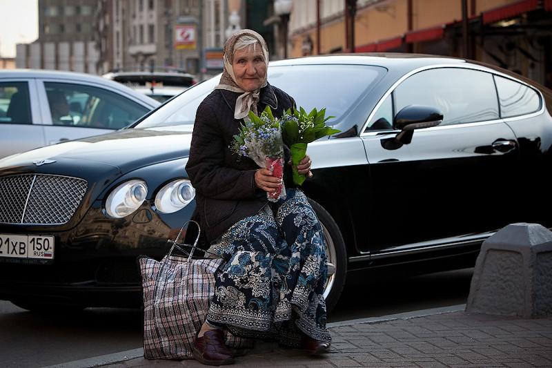 Социальные проблемы России