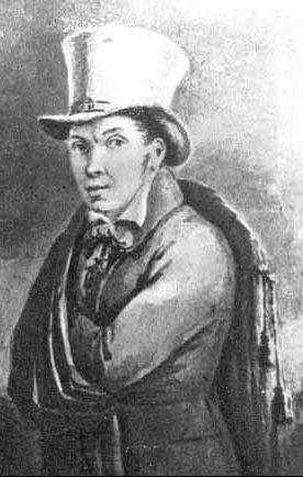 Виктор Григорьевич Тепляков