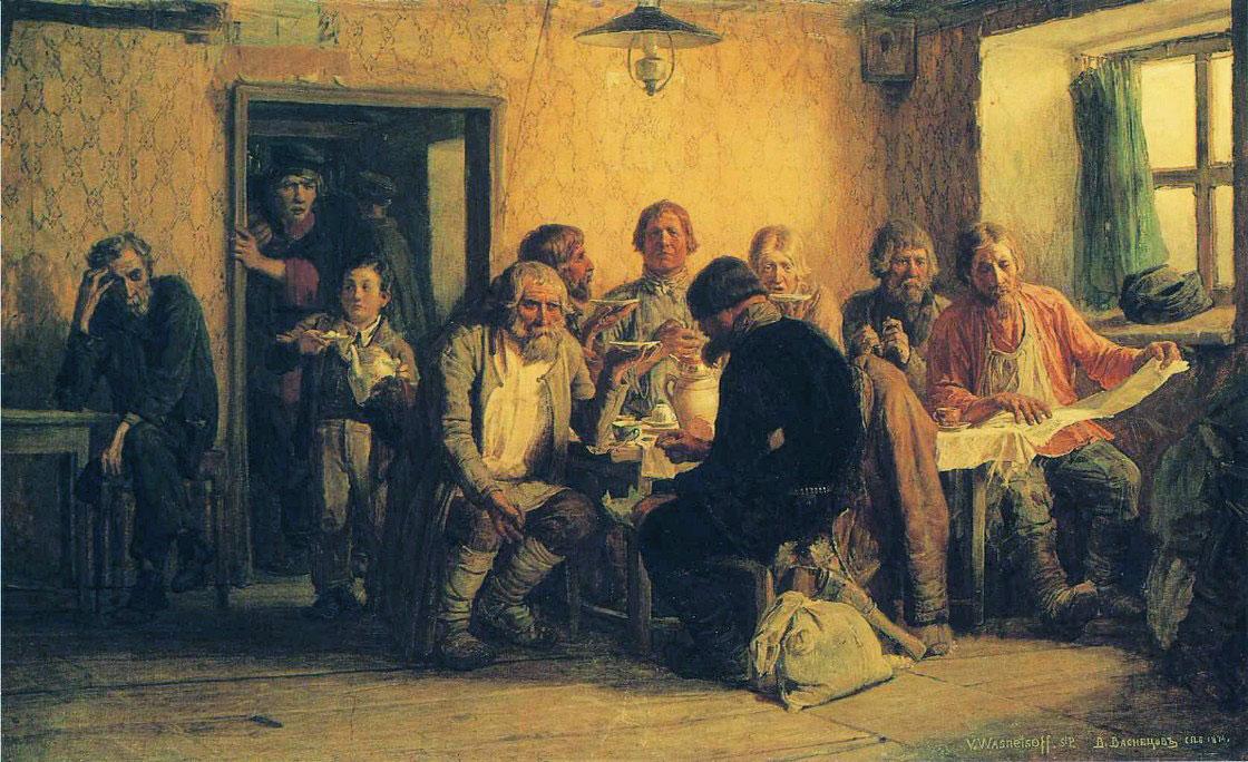 «Чаепитие в трактире» 1874 г. The Museum of Visual Arts