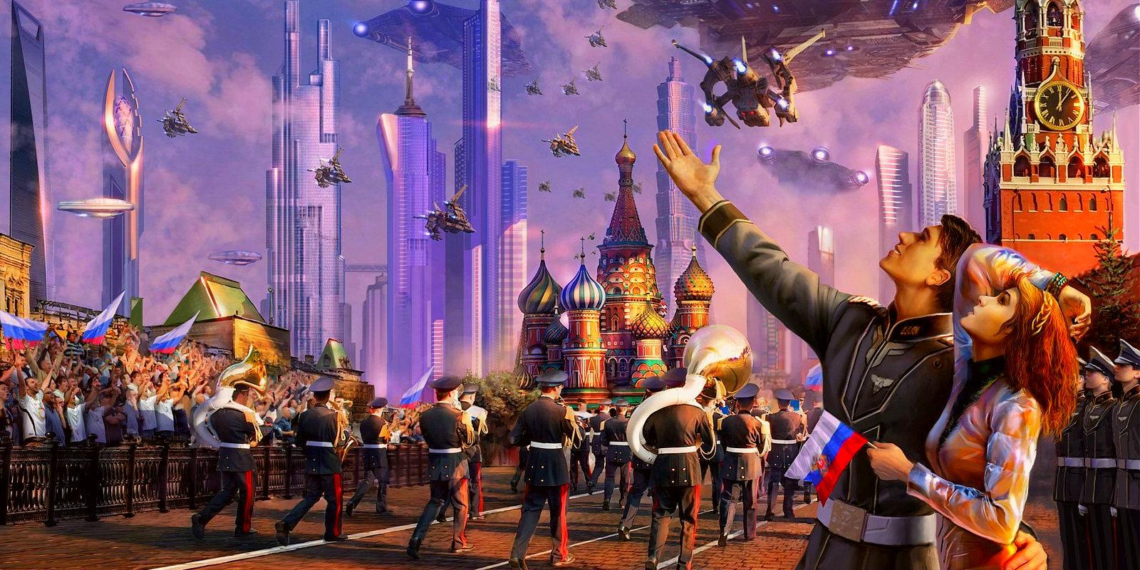 Образ россии в будущем