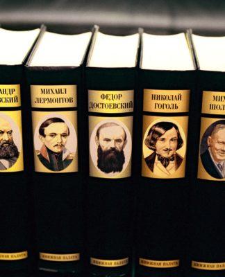 Тест: Угадайте произведение русской литературы по первым строчкам