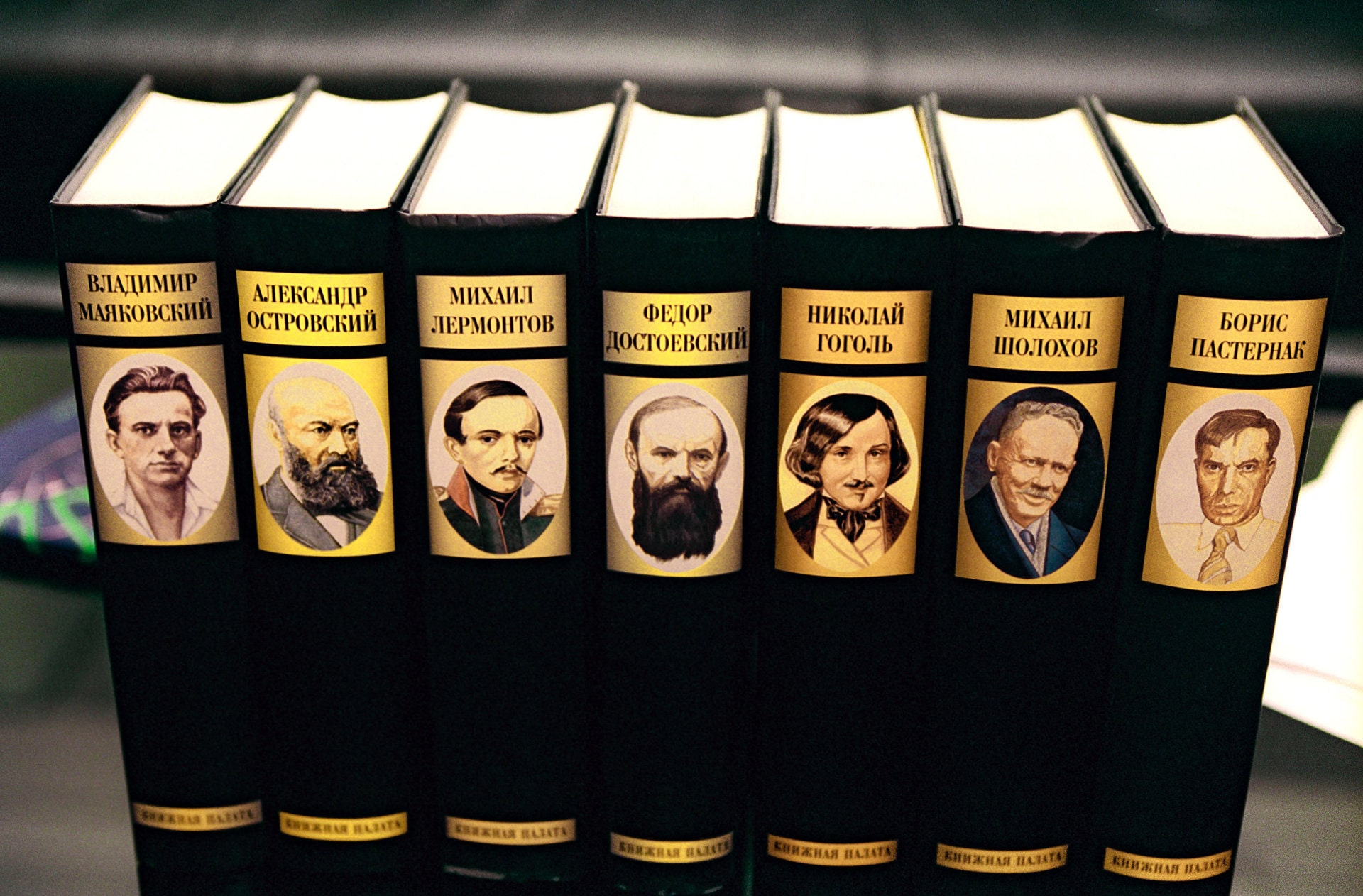 Русская литература картинка