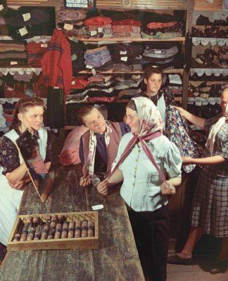 Тест: Помните ли вы жизнь в СССР?