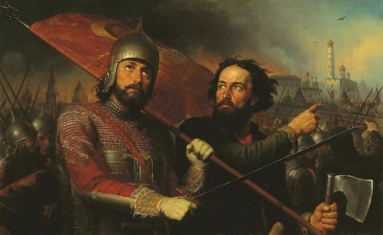 Минин и Пожарский - Освобождение Москвы 1612 г