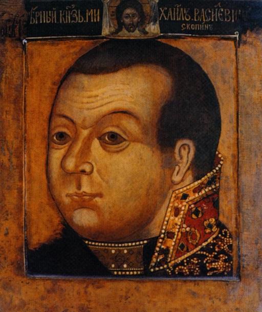 Парсуна Михаила Скопина-Шуйского. Единственный прижизненный портрет воеводы