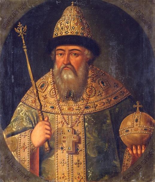 Царь Василий IV Шуйский