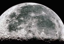 луна взрыв