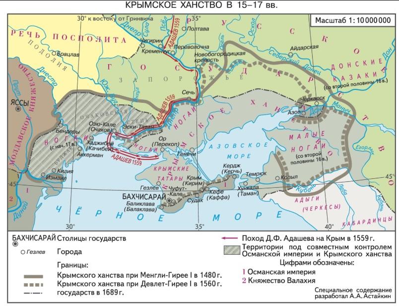 Карта набегов крымских татар