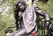 Арестован за срыв юбилея Пушкина…