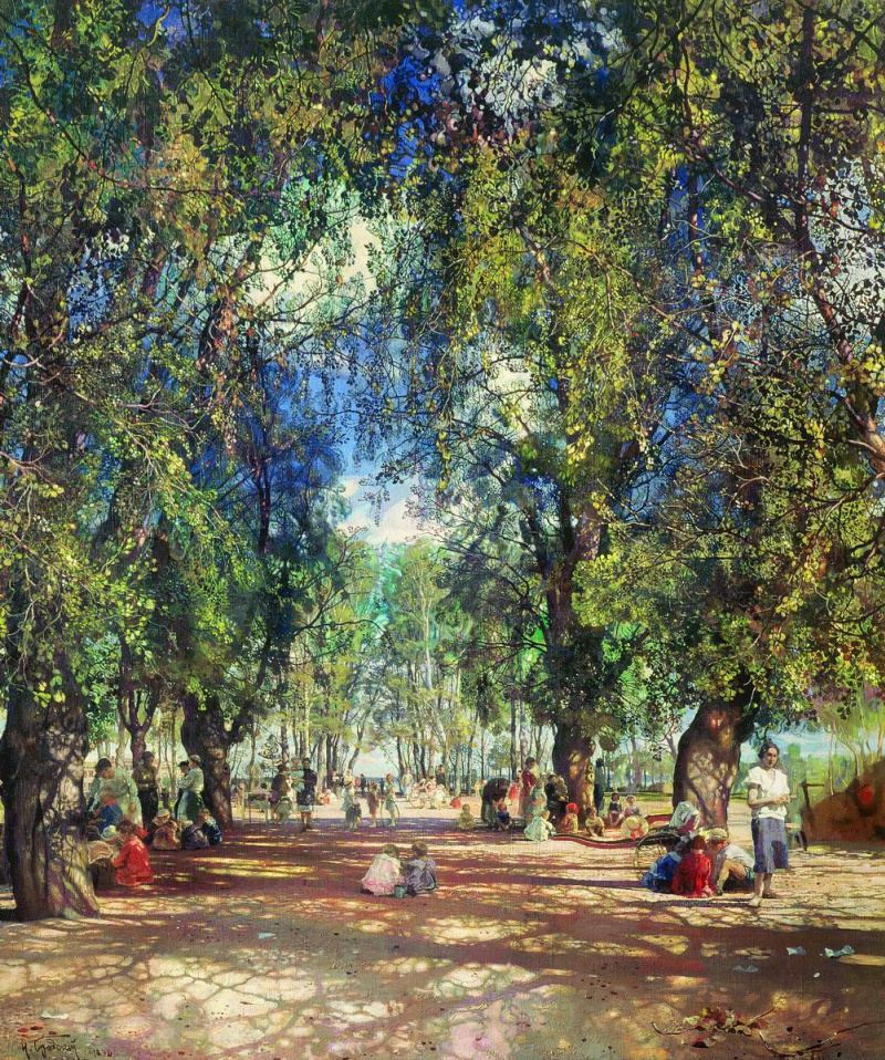 Аллея парка Бродский