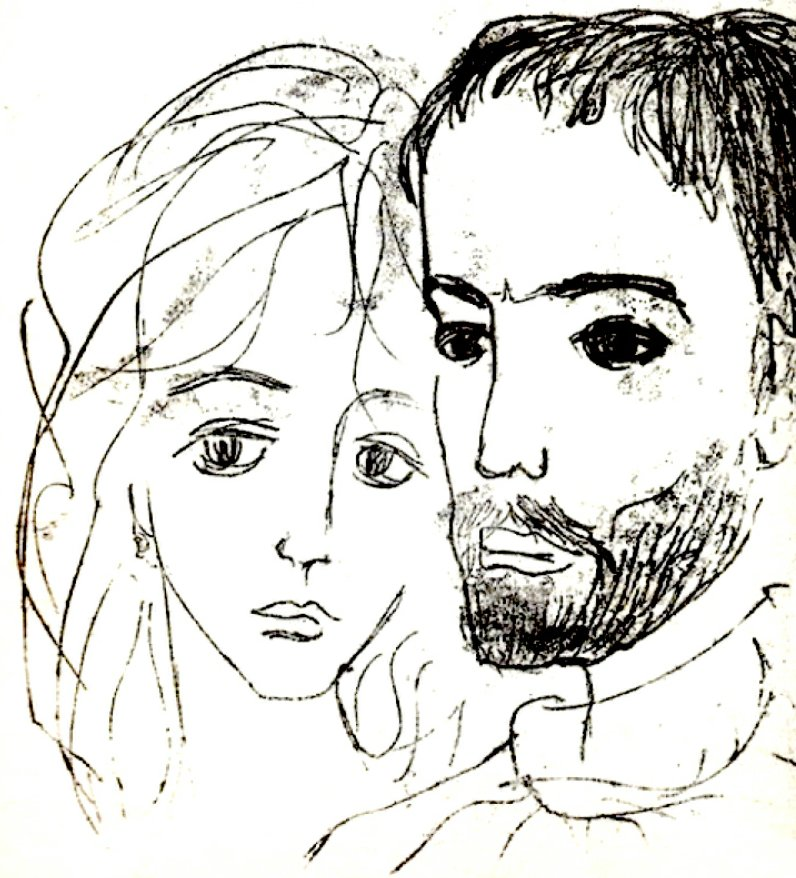 Рушева иллюстрации мастер и Маргарита