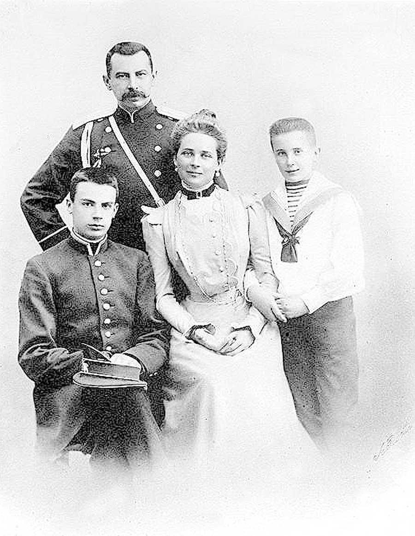Семья Юсуповых