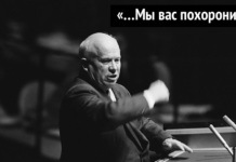Тест: Узнайте политиков по известным цитатам