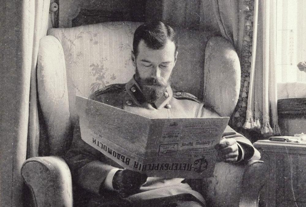Николай II читает Петербургские ведомости