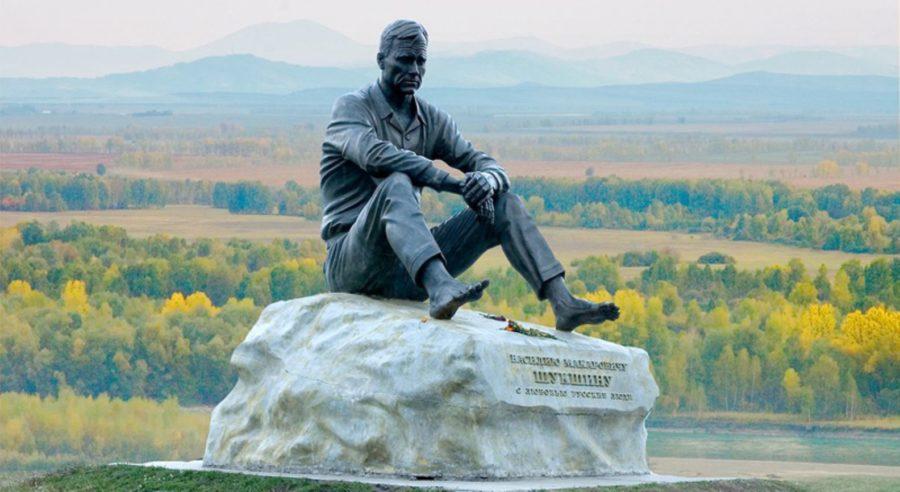 Памятник Шукшину на Алтае