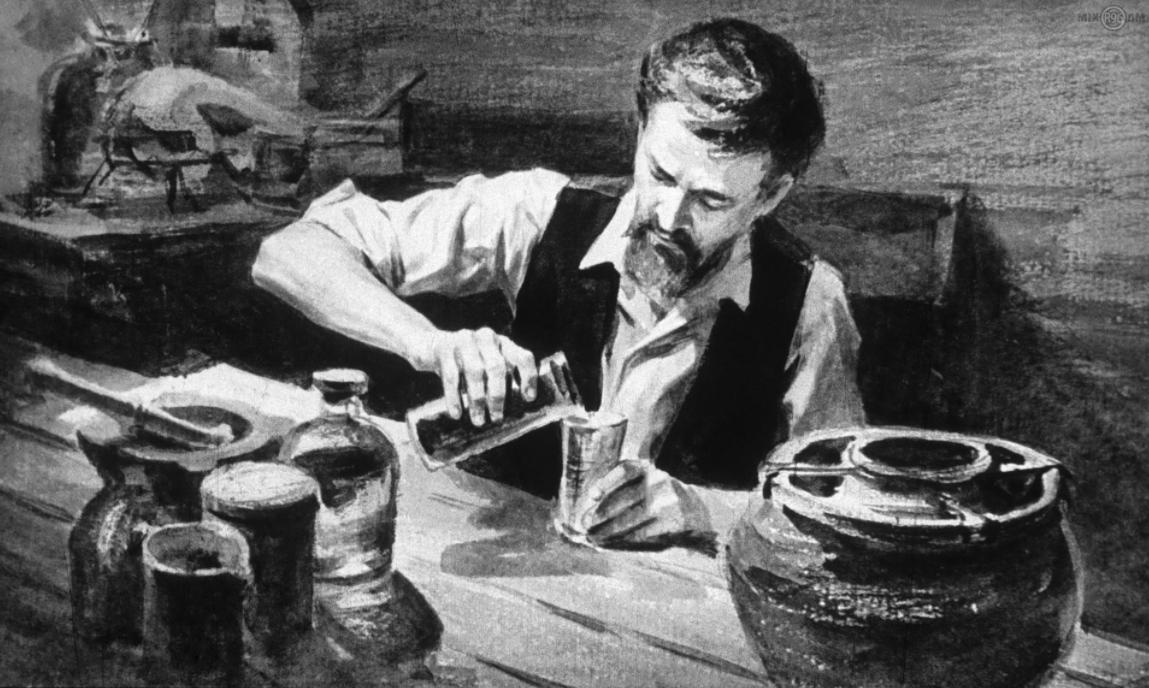 Забытый гений – Николай Кибальчич