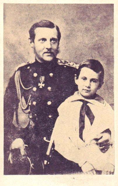 Изгой дома Романовых