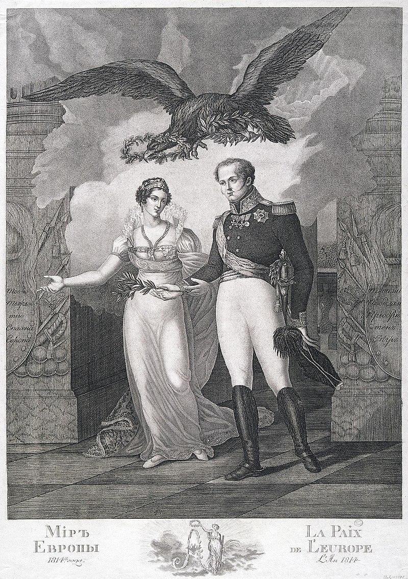 Александр 1 и Елизавета Алексеевна