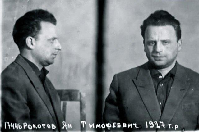 Ян Тимофеевич Рокотов