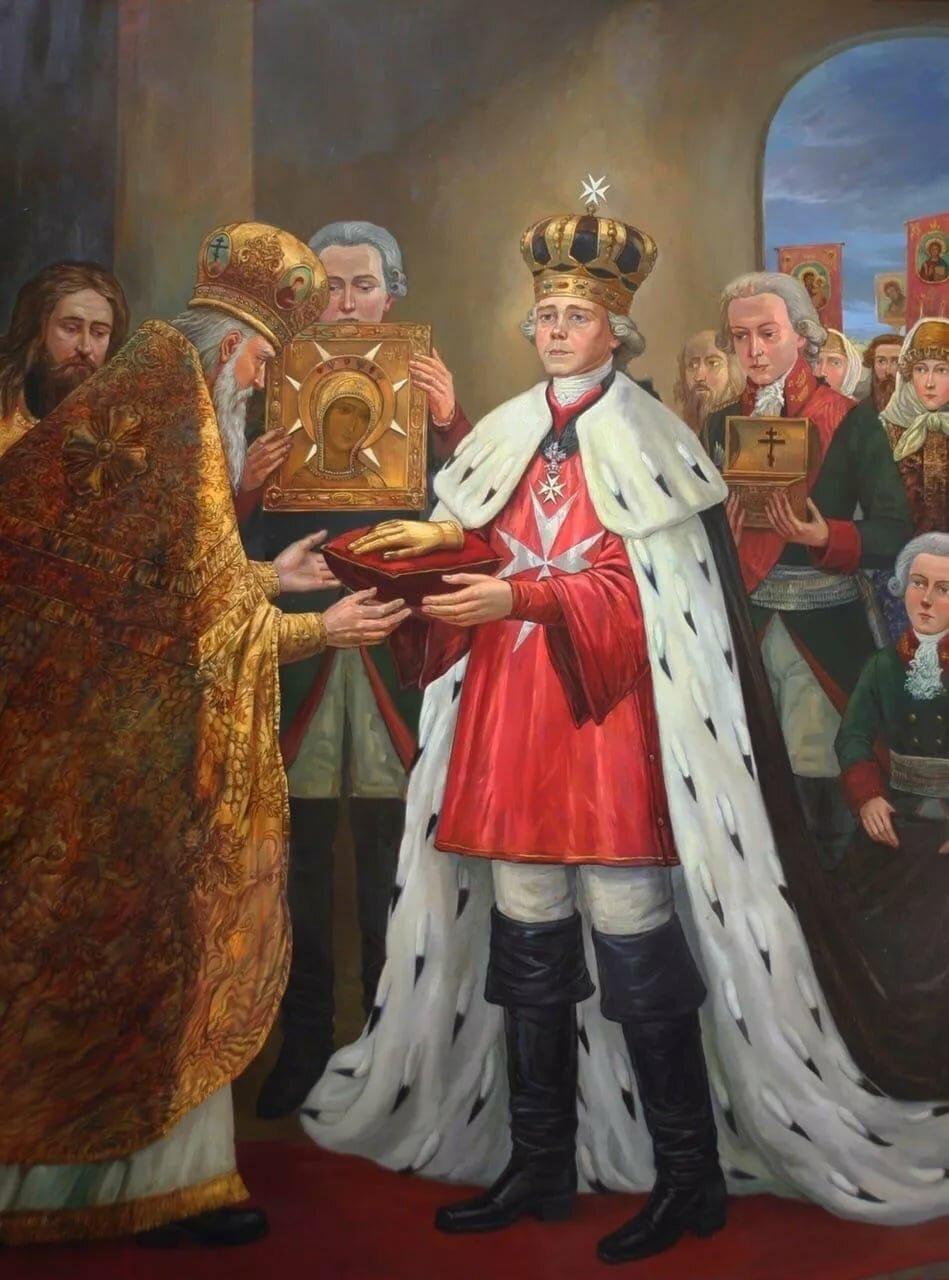 Коронация Павла 1