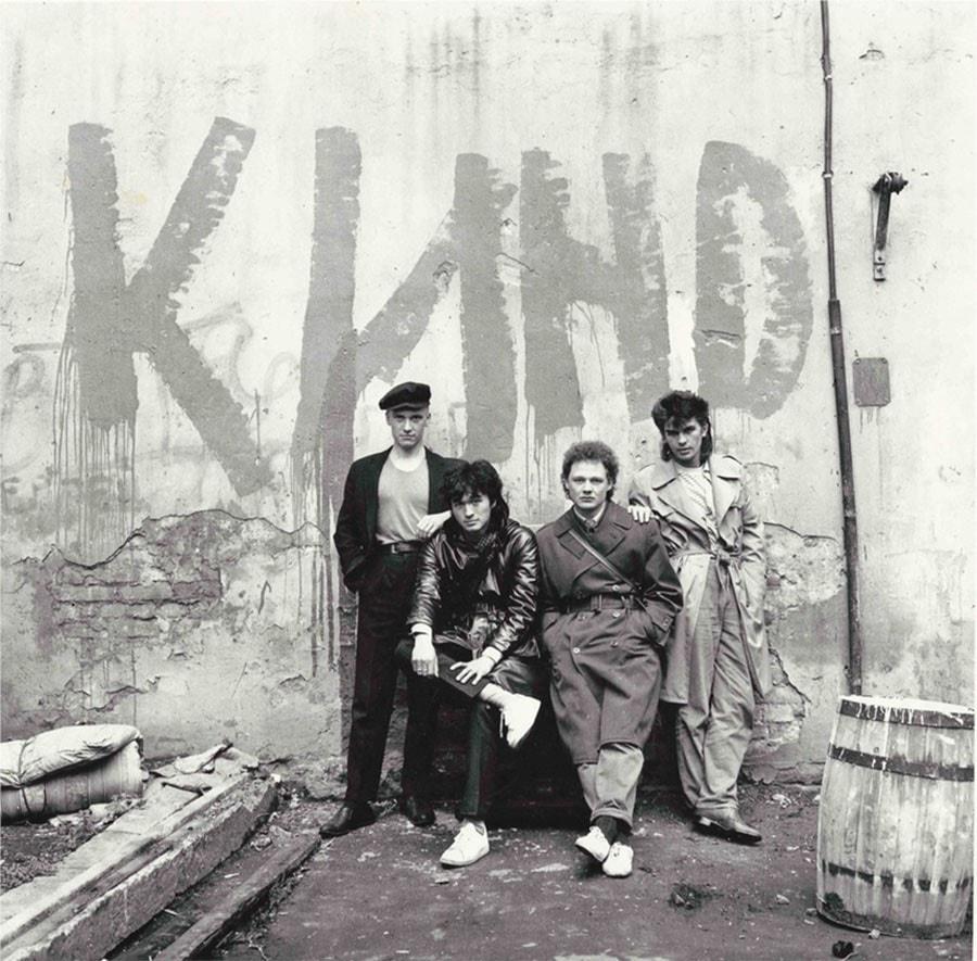 Группа Кино