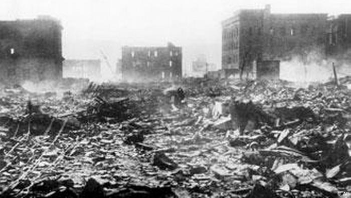 Нагасаки после взрыва