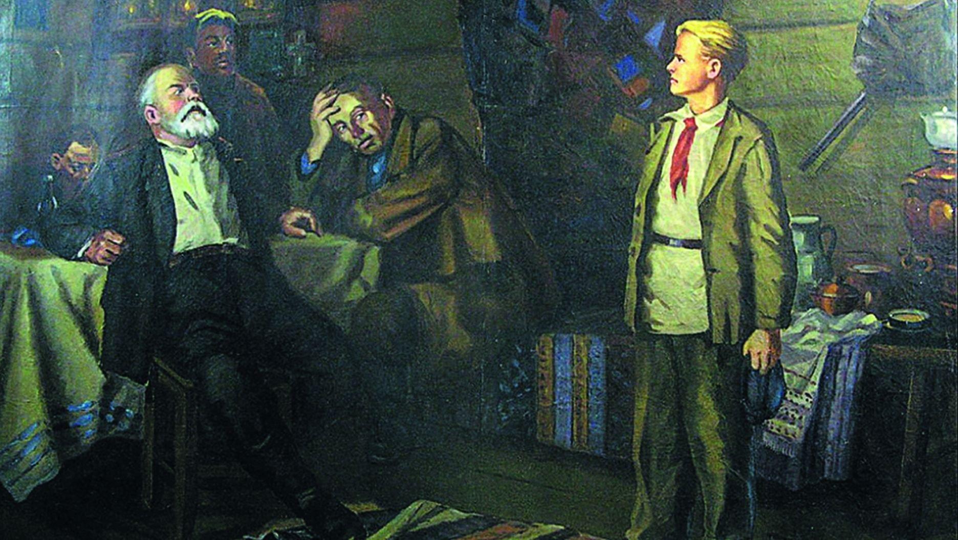 Н.Н. Чебаков. Павлик Морозов. 1952 г. Фото: Родина