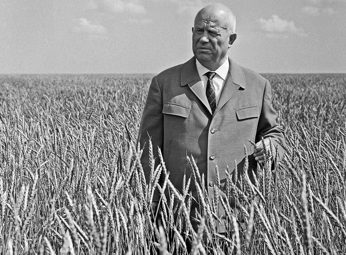 Никита Хрущев 1964